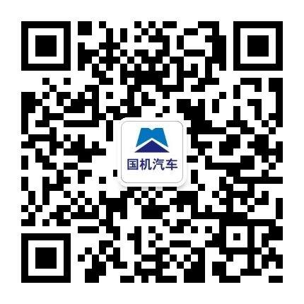 微信图片_20201217145013.jpg